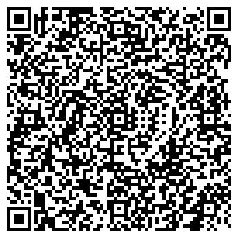 QR-код с контактной информацией организации ЧИСТАЯ КОМПАНИЯ