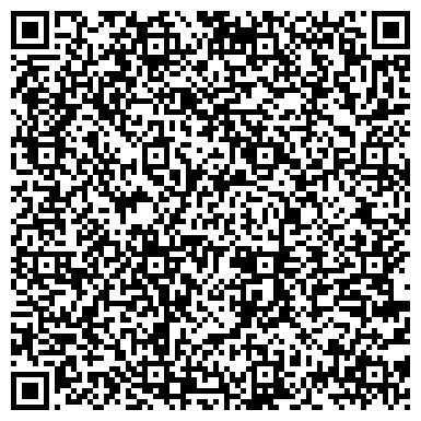 QR-код с контактной информацией организации ОТДЕЛ ДЕПАРТАМЕНТА ГОССАНЭПИДНАДЗОРА Г. КЫЗЫЛОРДА