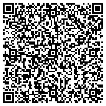 QR-код с контактной информацией организации ЭЙР ФЛОУ ИНЖИНИРИНГ