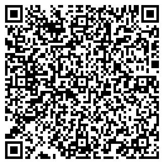 QR-код с контактной информацией организации EL-ART