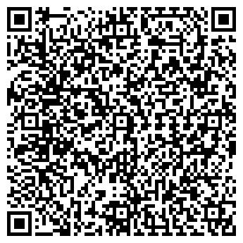 QR-код с контактной информацией организации СОНЭКС