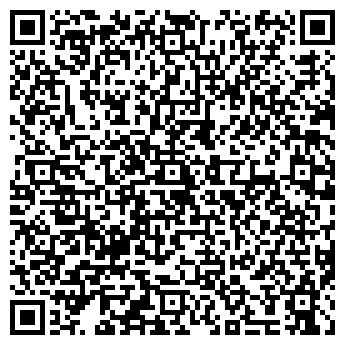 QR-код с контактной информацией организации НИГАМАДЗЯНОВА М.А. НОТАРИУС