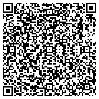QR-код с контактной информацией организации СЛАВЯНЕ И К СМУ-5, ООО