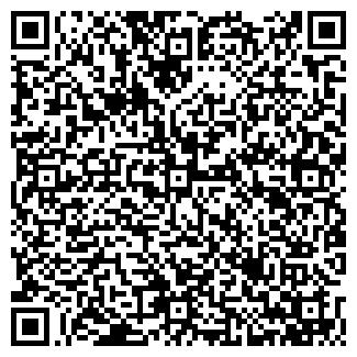 QR-код с контактной информацией организации МИСТОЛЬ, ООО
