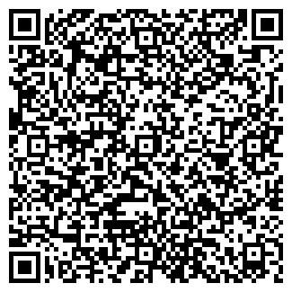 QR-код с контактной информацией организации ООО АБС-СТРОЙ