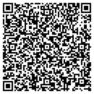 QR-код с контактной информацией организации ЛИГА СТРОЙ