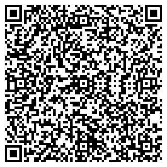 QR-код с контактной информацией организации МЕДОНТ-1