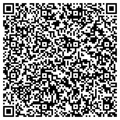 QR-код с контактной информацией организации ООО Бюро красоты BARO