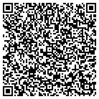 QR-код с контактной информацией организации ГИДРОДЖЕТ