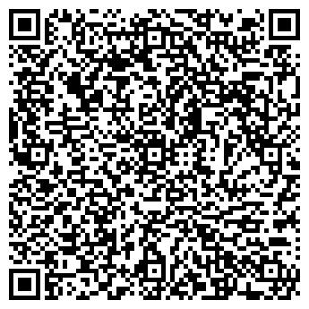 QR-код с контактной информацией организации ООО КОНСУМЭК НПФ