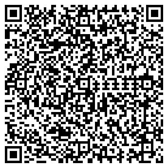 QR-код с контактной информацией организации АЙ-ДАН ТОО
