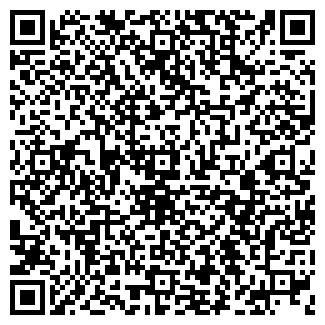 QR-код с контактной информацией организации КАДАСТРОВАЯ ПАЛАТА ПО МО