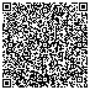 """QR-код с контактной информацией организации ООО """"Кабель.РФ"""" Брянск"""