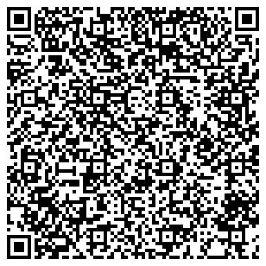 QR-код с контактной информацией организации МУЗЕЙ БОЕВОЙ СЛАВЫ 11-ГО ТАНКОВОГО КОРПУСА