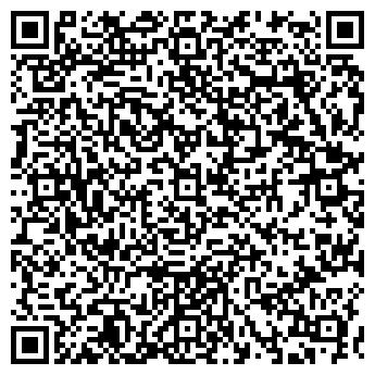 QR-код с контактной информацией организации АЙ-ДАН-АККУС ТОО