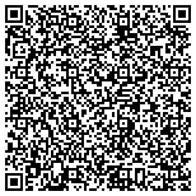 QR-код с контактной информацией организации ООО Студия красоты «Брови & Ресницы»