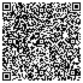 QR-код с контактной информацией организации ВАРЬЕТЕ