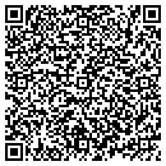 QR-код с контактной информацией организации ООО Дом Климата