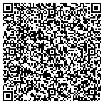 """QR-код с контактной информацией организации Юридическое бюро """"Де Юре"""""""