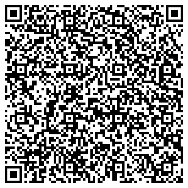 QR-код с контактной информацией организации ДЕТСКАЯ БИБЛИОТЕКА № 56 ИМ. А.П. ЧЕХОВА