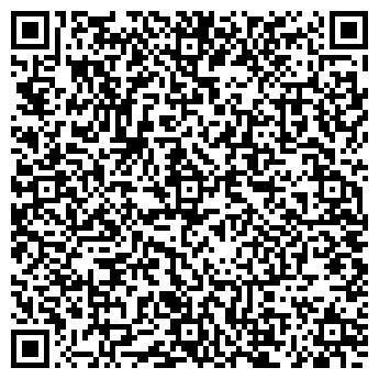"""QR-код с контактной информацией организации ООО """"Кабель.РФ"""" Курск"""