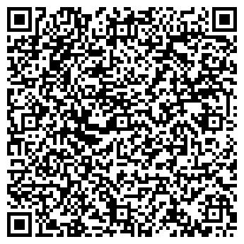 QR-код с контактной информацией организации АРТ-ТРОФИ