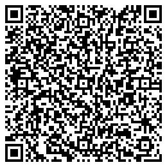 QR-код с контактной информацией организации ООО Ализарин