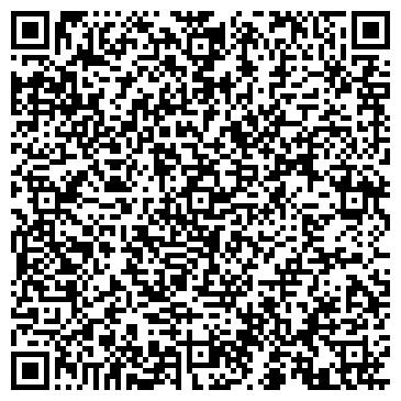 QR-код с контактной информацией организации ООО БЭЙС2