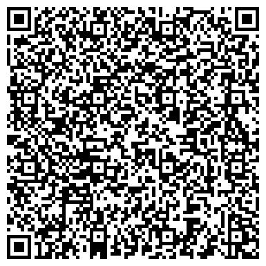 QR-код с контактной информацией организации ИП агентство по организации мероприятий Lalaland.kz