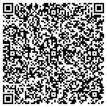 """QR-код с контактной информацией организации ИП """"Kids Casual"""""""
