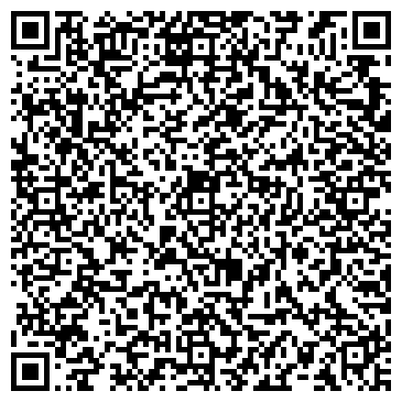 QR-код с контактной информацией организации ООО Индустрия Камня