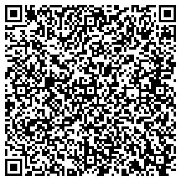 QR-код с контактной информацией организации ИП Первый Визовый Центр