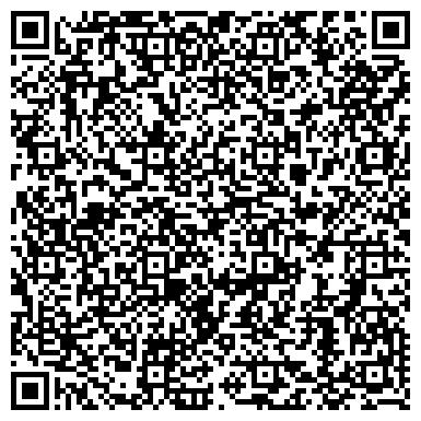 """QR-код с контактной информацией организации ООО """"Единый информационно-расчетный центр"""" (ЕИРЦ района  Даниловский)"""