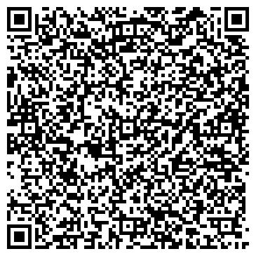 QR-код с контактной информацией организации ООО Бизнес Лайтбух
