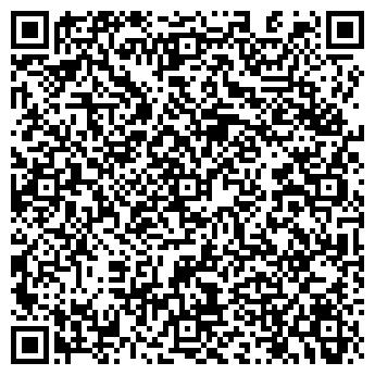 QR-код с контактной информацией организации ООО ТЕНДЕРС-8