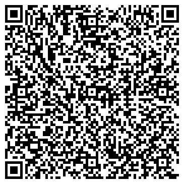 QR-код с контактной информацией организации ООО Гефест
