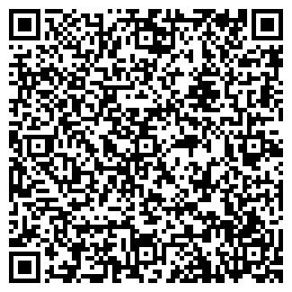 QR-код с контактной информацией организации МАТЭ