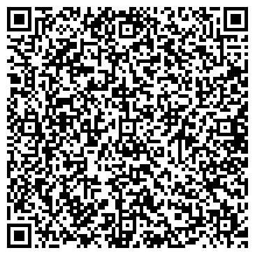 """QR-код с контактной информацией организации ООО """"Сплит"""" Краснодар"""