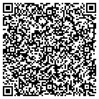 QR-код с контактной информацией организации СИНЕМА СТАР