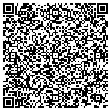 QR-код с контактной информацией организации ООО СтудиоСервис