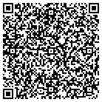 QR-код с контактной информацией организации ТОО El-techno