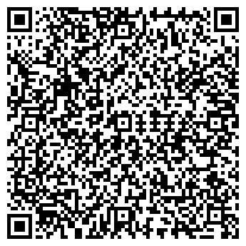 QR-код с контактной информацией организации АЛЬФА-ТРЕЙД ТОО
