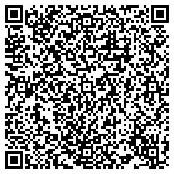 QR-код с контактной информацией организации РОСМОТОР КОМПАНИЯ, ООО