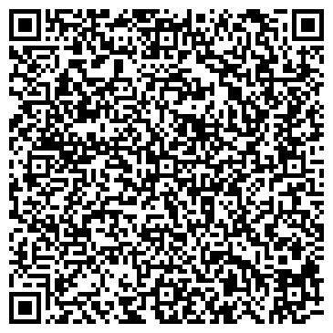 QR-код с контактной информацией организации ФЛП Апресова Зарине Львовна