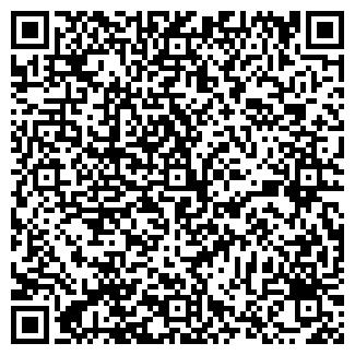 QR-код с контактной информацией организации ФГУП ГОРОДЕЦКИЙ