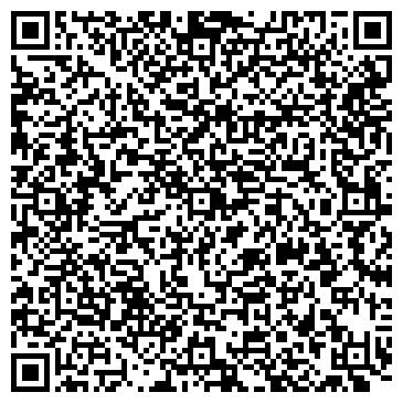 QR-код с контактной информацией организации ООО Хозмаркет