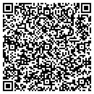 QR-код с контактной информацией организации ИЛЯСОВА Э.С.