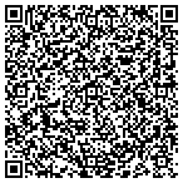 QR-код с контактной информацией организации ООО Golden Harvest Ltd