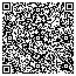 QR-код с контактной информацией организации ООО КВАНТ+А