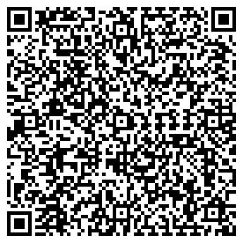 QR-код с контактной информацией организации АМАН-ЕР СП ТОО